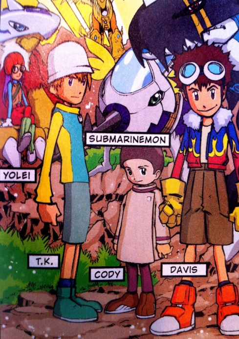 DIGIMON GENERATION